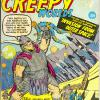 Creepy Worlds #209